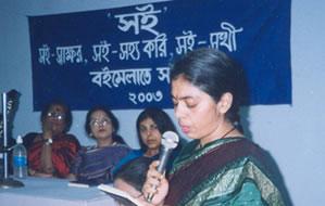 Bhaduri