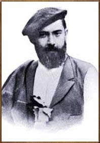 Aranay-Goiri-Sabino